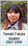 Tamaki Fukuta