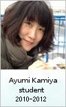 Ayumi Kamiya