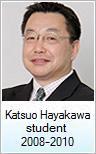 Masao Katsuo