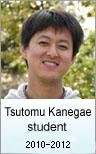 Tsutomu Kanegae