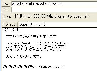 は と e メール