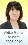 Akiko Morita