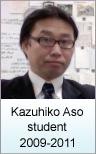 Kazuhiko Aso