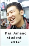 Kei Amano