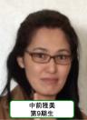第9期生 中前雅美さん